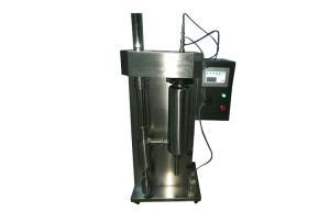 价格实惠中试型喷雾干燥机颗径呈正态分布流动性好