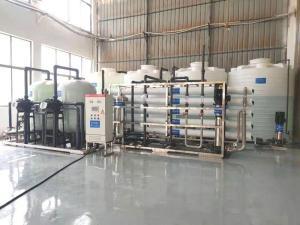 上海纯水设备_电镀线清洗设备_反渗透设备