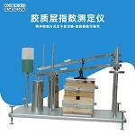 胶质层指数测定仪 烟煤胶质层测定方法