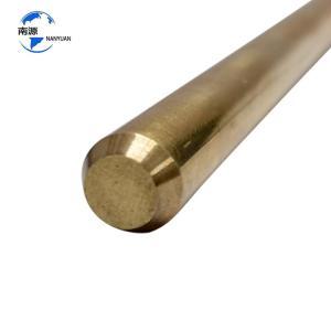 H59 H62黄铜棒 实心铜棒 黄圆铜棒 4mm-50mm铜棒