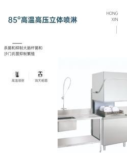 天津弘信永成厨房设备全自动洗碗机智能系统