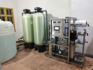 上海纯水设备_铝壳清洗用纯水