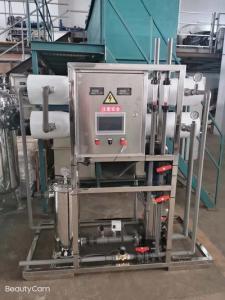 常州纯水设备_液压件清洗纯水设备