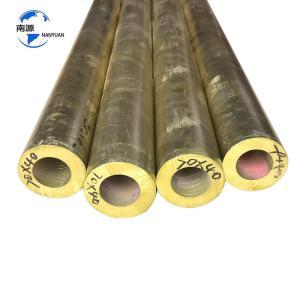 H59黄铜棒 H59黄铜管 锡青铜管套 磷青铜*铝青铜管套